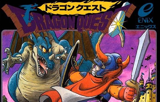 Dragon Quest boxart