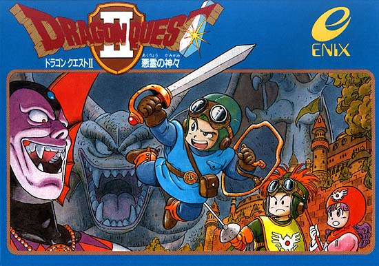 Dragon Quest II boxart